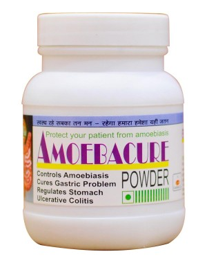 /mohanjiherbal/amoebacurepowder.jpg