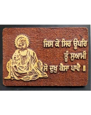 Agglo God Fridge Magnet GS14