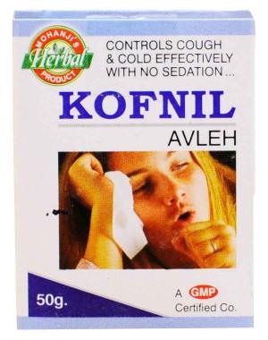 Kofnil Avleh MHP10