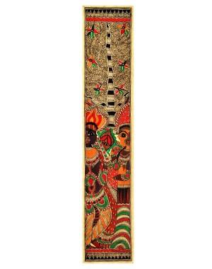 Radha & Krishna Black Painting
