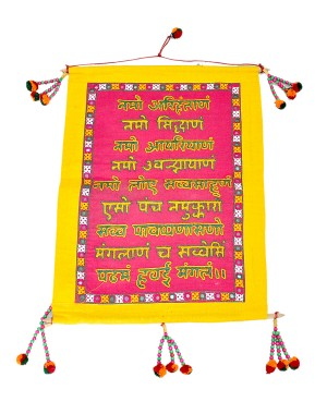 Kutch Qasab Navkar Mantra Small Wall Hanging KQ55