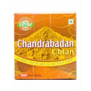 Chandrabadan Ubtan MHP03