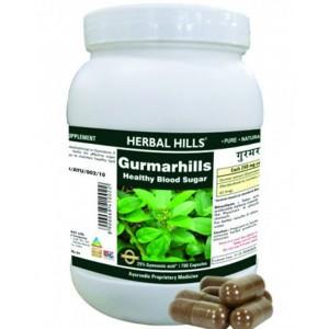 Gurmarhills Value Pack HHS94 (700 Capsule)