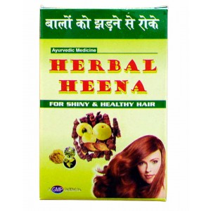 Herbal Heena Mehandi Powder MHP07