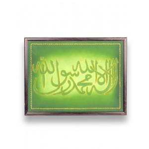 Kalma Tayyaba Mud Painting RK171