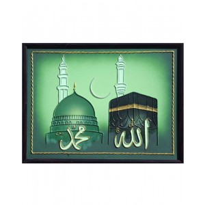 Mekkha Madina In Green Background Horizontal RK41