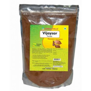 Vijaysar Powder HHS103
