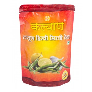 Garlic Chilli Powder