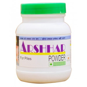 Arshhar Powder MHP02