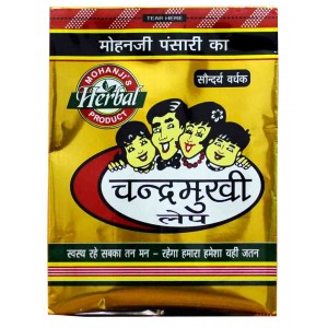 Chandramukhi Antipimple Powder MHP04
