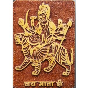 Agglo God Fridge Magnet GS04