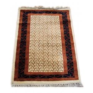 Papyrus Caravan Kashmiri Carpet KCE11