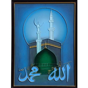 Makkah Madina In Blue Background